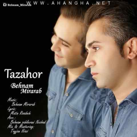 144483697264896337behnam-mirarab-tazahor-640
