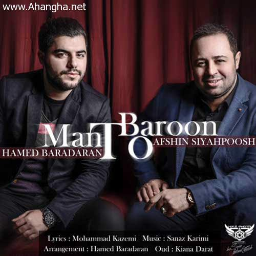 Afshin-Siahpoosh-Hamed-Baradaran-Man-To-Baroon-ahangha