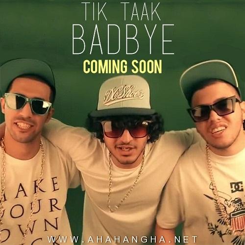 BadBye-Soon-tik-tak-ahangha