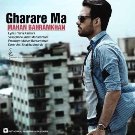 Mahane Bahram Khan - gharare ma