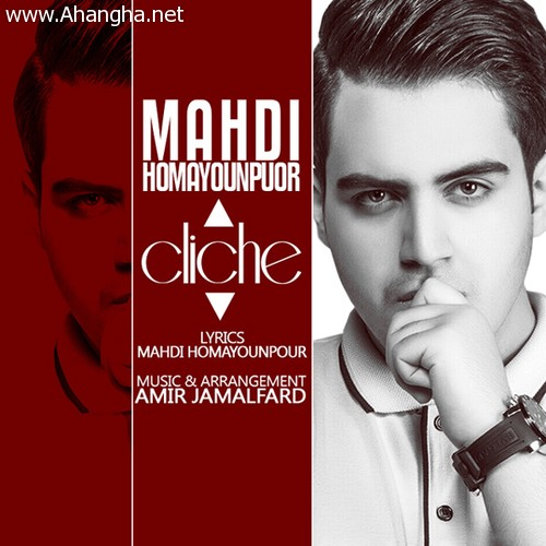 Mahdi_Homayoon_Pour_Kelishe-ahangha