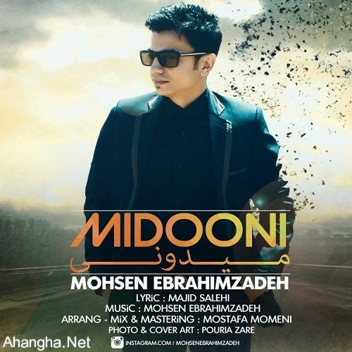 Mohsen-Ebrahimzadeh-Midoni-ahangha