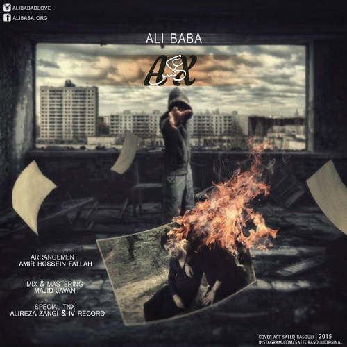 Ali-Baba-Ax-ahangha