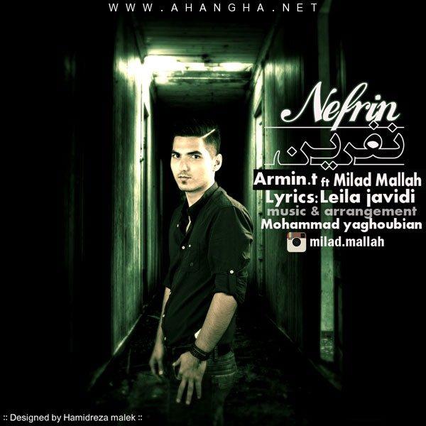 Armin Tajari  - Nefrin