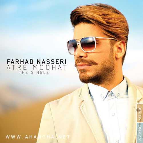 Farhad-Naseri-Atre-Moohat-ahangha