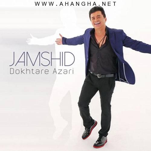 Jamshid-Dokhtare-Azari-ahangha