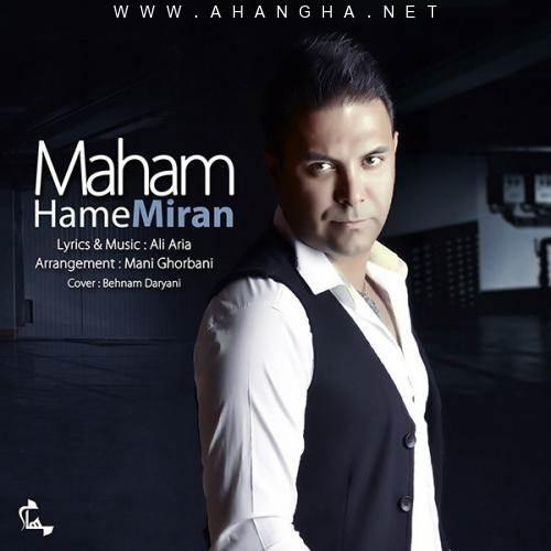 Maham - Hame Miran