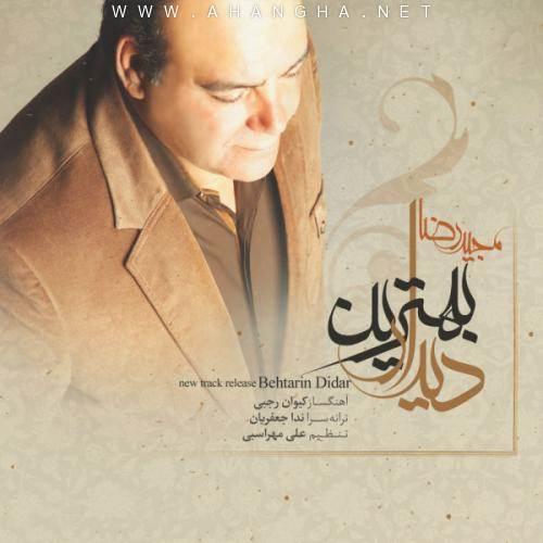 Majid Reza -Behtarin Didar