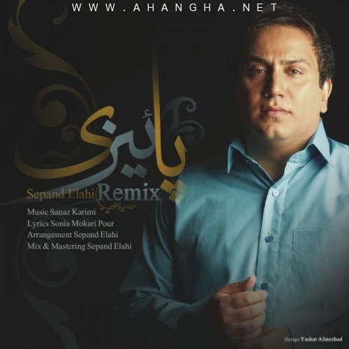 Masoud Emami -Paeezi