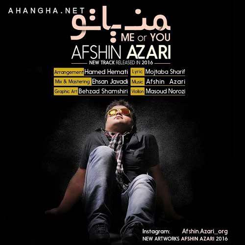 Afshin-Azari-Man-Ya-To-ahangha