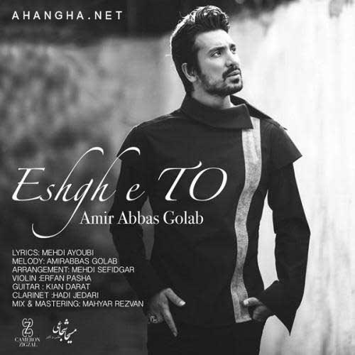 Amir Abbas Golab -Eshghe To-ahangha