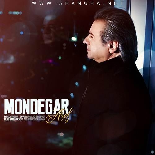 Aref -Mondegar