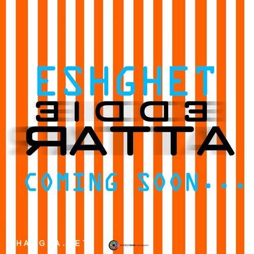 Eddie-Attar-Eshghet-Soon-ahangha