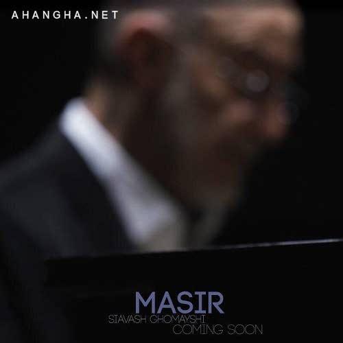 Ghomayshi-Masir-Soon