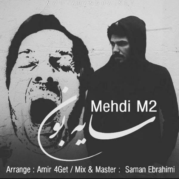 Mehdi M2 -Saieboon
