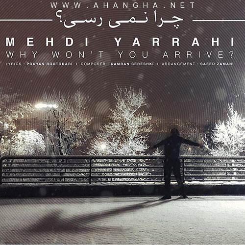 Mehdi Yarrahi Called -Nemiresi