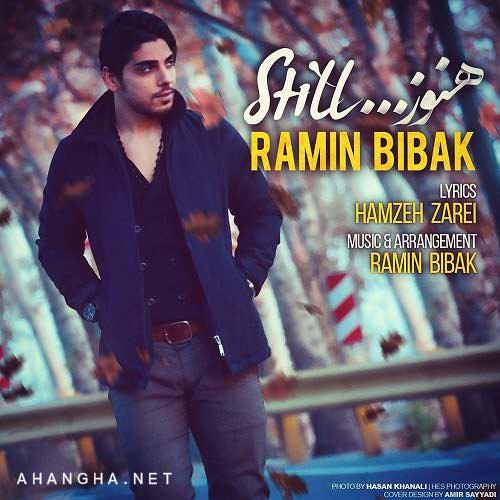 Ramin-Bibak-Hanooz-ahangha