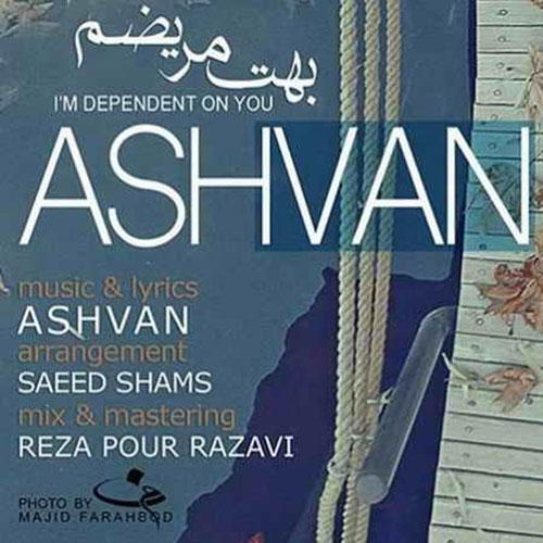ashavan-ahangha