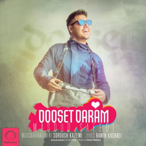 دانلود آهنگ جدید مسعود سعیدی دوست دارم