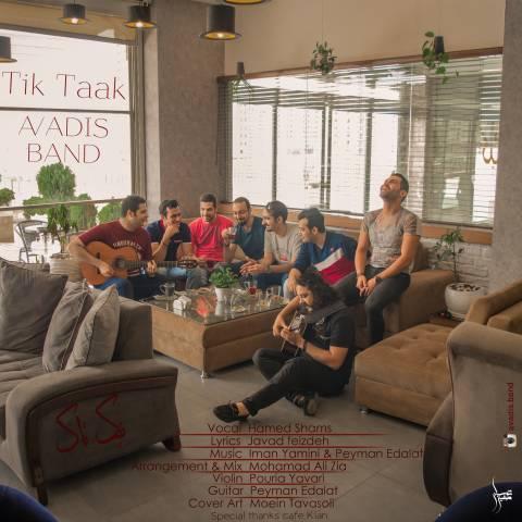 دانلود آهنگ جدید آوادیس باند به نام تیک تاک