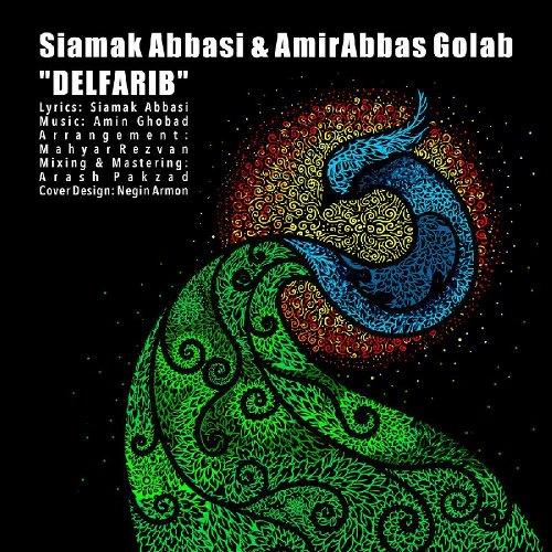 دانلود آهنگ جدید امیر عباس گلاب و سیامک عباسی بنام دلفریب
