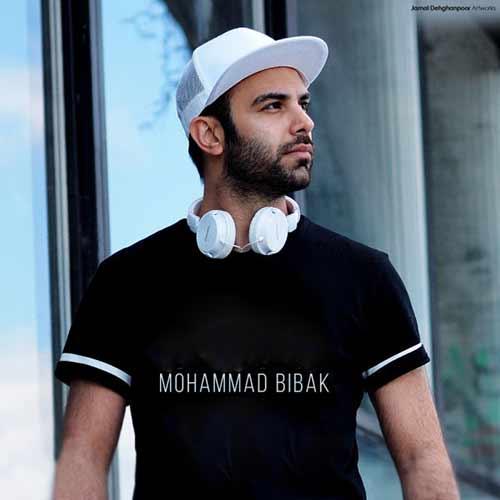 دانلود موزیک ویدیو جدید محمد بیباک به نام سو و شون