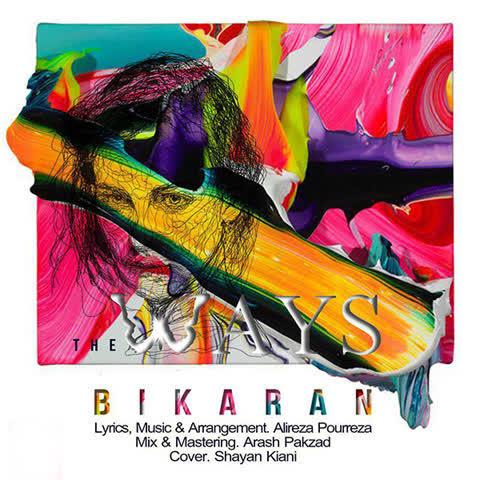 دانلود آهنگ جدید د ویز به نام بیکران