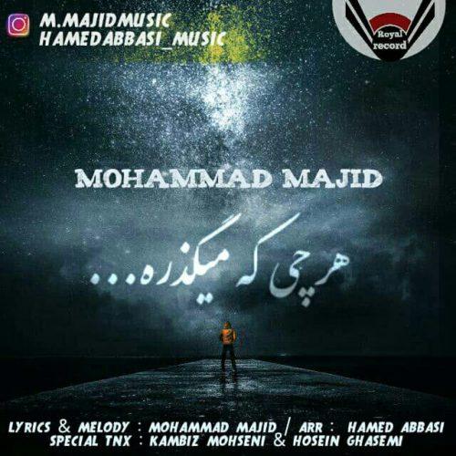 دانلود آهنگ جدید محمد مجید عباسی به نام هرچی که میگذره