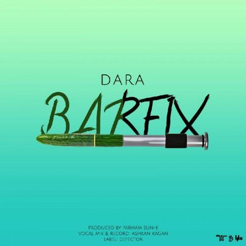 دانلود آهنگ جدید دارا به نام بارفیکس