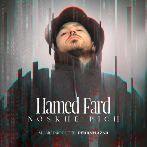 دانلود آلبوم جدید حامد فرد به نام نسخه پیچ