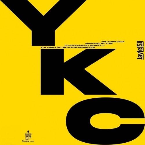 دانلود موزیک ویدیو جدید جی جی و سیجل و لیتو به نام یکی کمه چون (YKC)