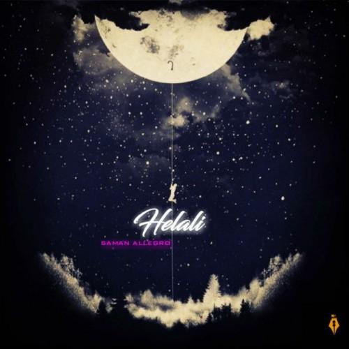 دانلود آهنگ جدید سامان الگرو به نام هلالی