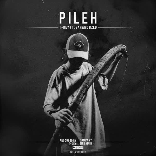 دانلود آهنگ جدید تی دی و سهند بیضد به نام پیله
