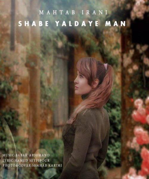 دانلود آهنگ جدید مهتاب ایرانی به نام شب یلدای من