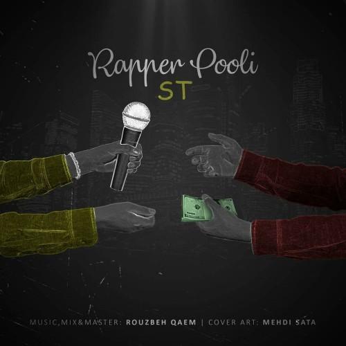 دانلود آهنگ جدید اس تی به نام رپر پولی