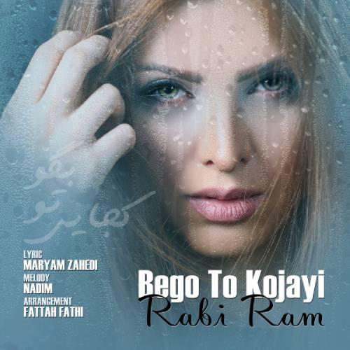 دانلود آهنگ جدید رابی رام به نام بگو تو کجایی
