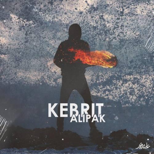 دانلود آهنگ جدید علی پک به نام کبریت