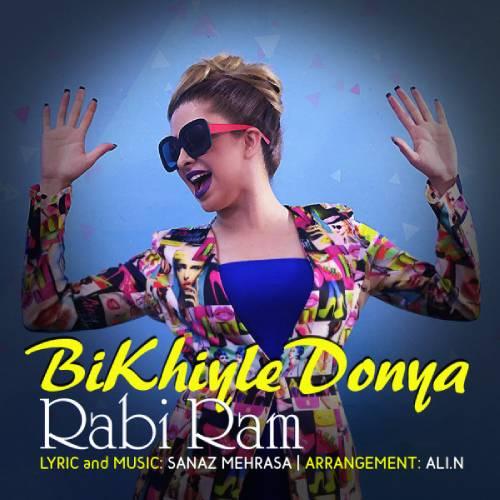 دانلود آهنگ جدید رابی رام به نام بیخیال دنیا