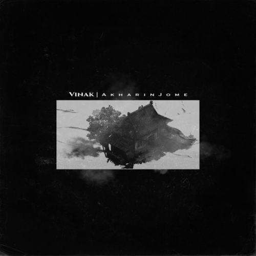 دانلود آهنگ جدید ویناک به نام آخرین جمعه