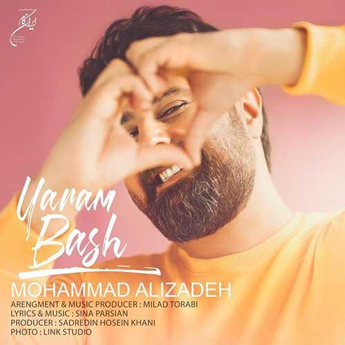 دانلود آهنگ جدید محمد علیزاده به نام یارم باش