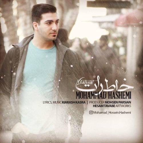 دانلود آهنگ جدید محمد هاشمی به نام خاطرات