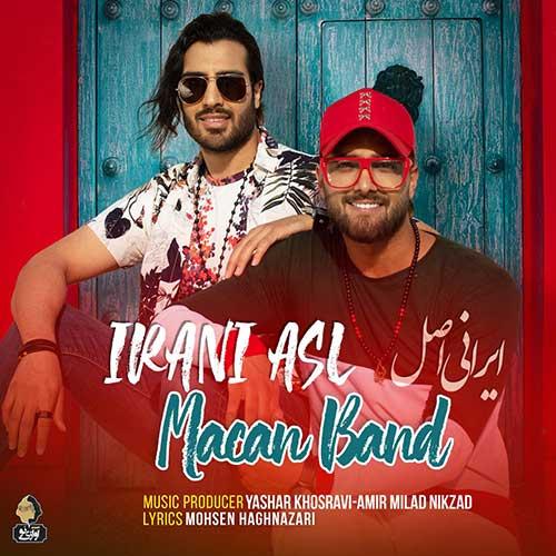 دانلود آهنگ ماکان بند ایرانی اصل