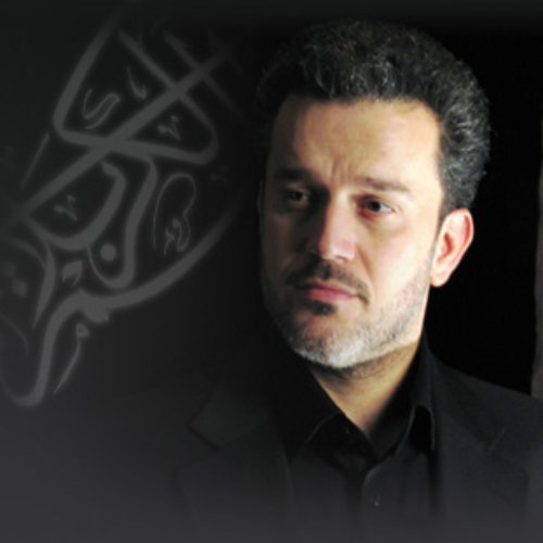 مداحی عربی فارسی باسم کربلایی روحی