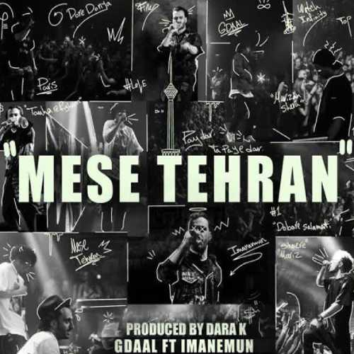 دانلود آهنگ جیدال ایمانمون مثه تهران