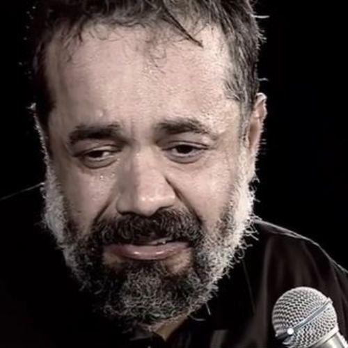 مداحی حاج محمود کریمی بیا برگردیم